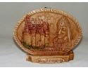 aplica ceramica mijlocie 22cm
